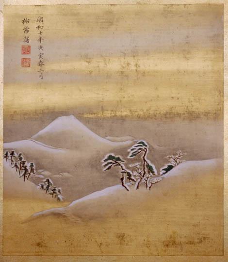 arimafuji02