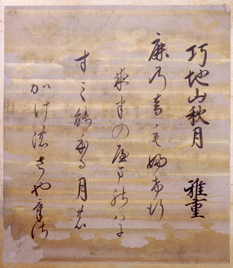 kouchiyama01
